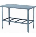 Стол разделочный ATESY СР-2/950/700